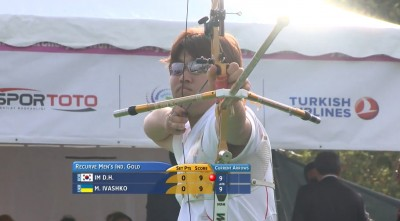 korean archer