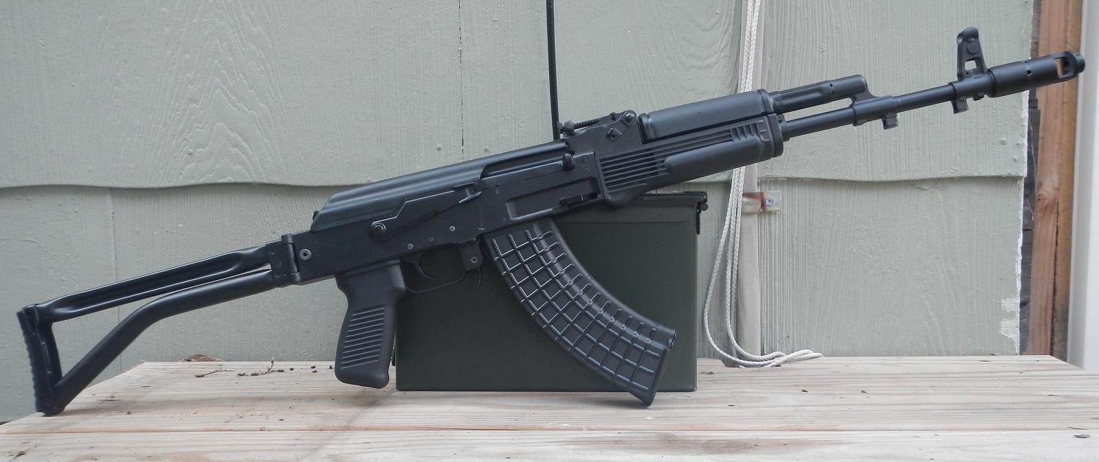 Arsenal SAM7SF AK Rifle | OutdoorHub