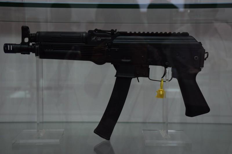 The 9x19mm pistol.