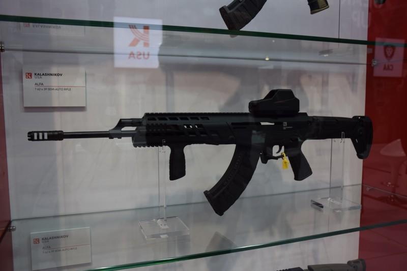 The Alfa rifle.