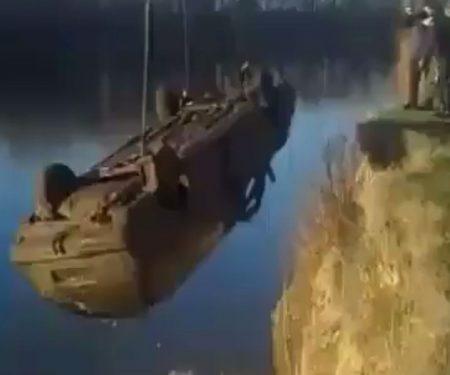 Using an SUV as Catfish Bait